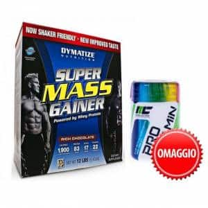 super mass gainer cookie cream con multivitaminico in omaggio